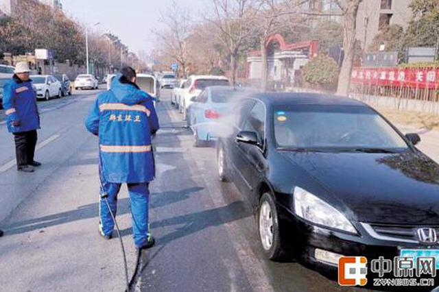 """郑州将推行免费洗车:路边脏车 有人来给它""""洗脸"""""""
