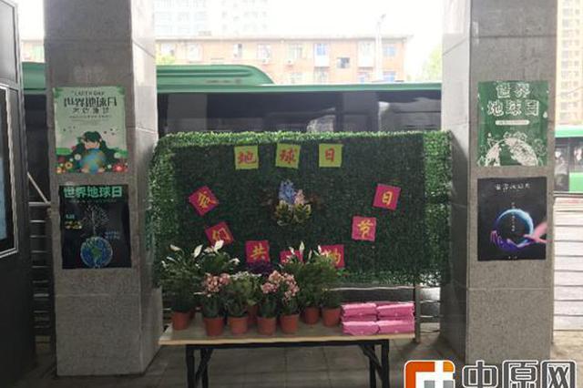 郑州快速公交站台免费发放环保布袋 传递绿色意识
