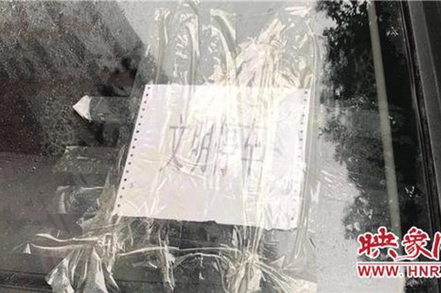 """漯河越野车郑州路边挡道 市民一气之下给其""""贴条"""""""