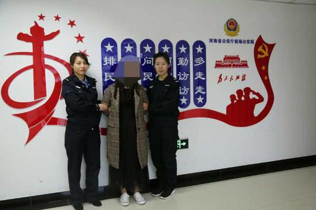 河南机场公安严守空地安全卡口 抓获在逃人员40人