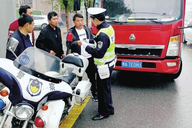 严查京广快速路闯禁行 12辆车驾驶员被扣3分罚100元