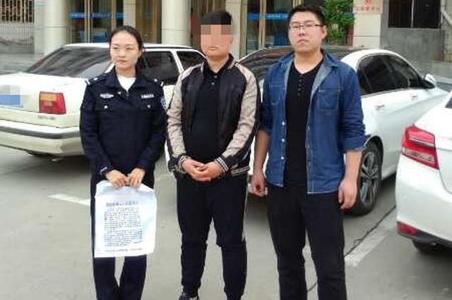 陷入诈骗圈套被骗60余万 中牟县公安局破获合同诈骗案