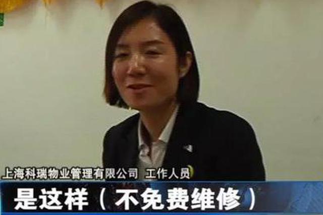 郑州一写字楼空调到夏冬季节就坏 物业:不再免费维修