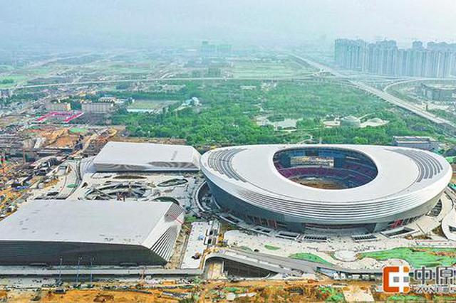 郑州奥体中心外幕墙全部完工 尽显宏伟气势