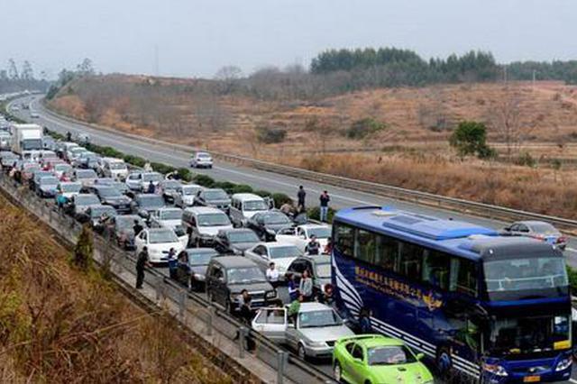 五一假期河南高速免费通行 出行请避开这九大易堵点
