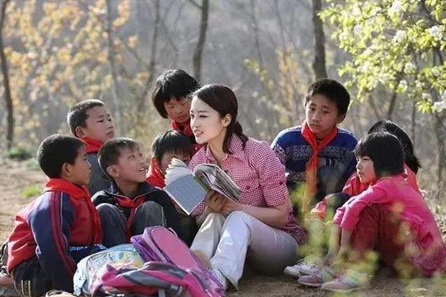 2019年河南计划招聘特岗教师9800名 招聘条件公布