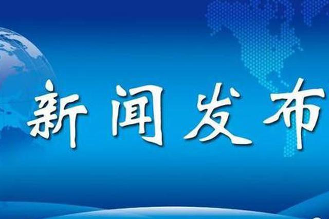 """南阳唐河信访干部让群众""""滚出去""""? 当地官方回应"""