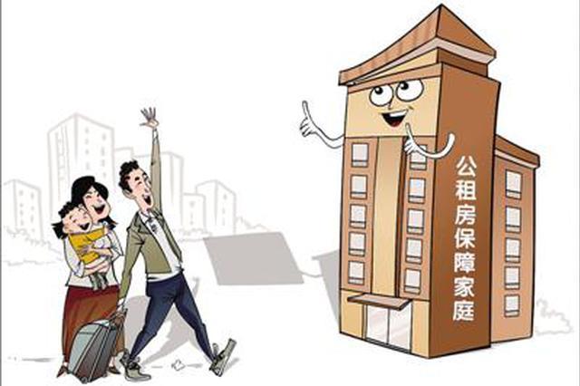 郑州公租房分配在即申请者请抓紧交材料 截至5月15日