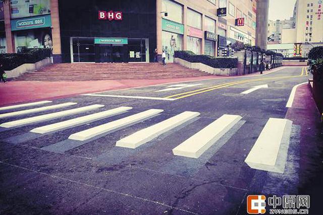 3D斑马线亮相郑州街头 引人注意自觉礼让文明穿行