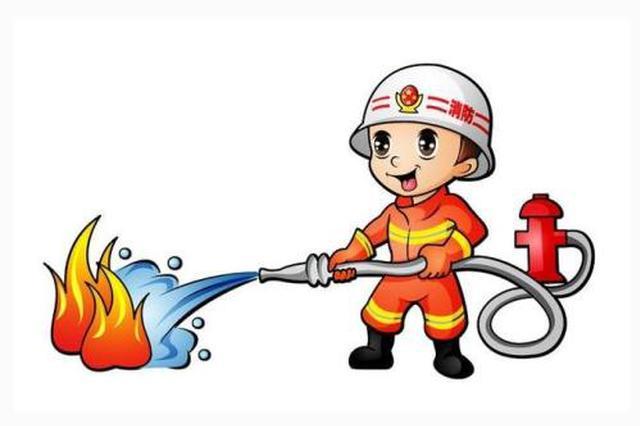 河南进行消防安全大检查 治理13类场所10类突出问题