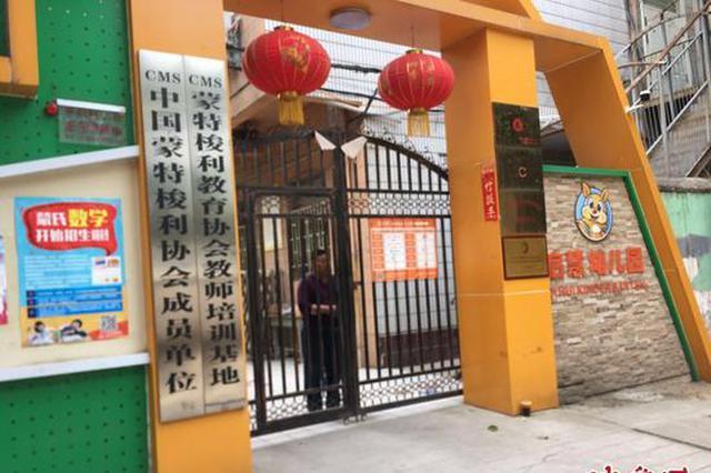 郑州三岁半男童被老师多次虐打? 园长:有肢体接触