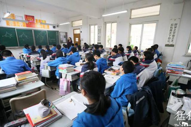 河南又一批中小学名校长名单出炉 49位校长上榜