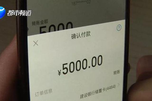 """焦作男子换手机号 竟""""丢""""了10万块 身份证照片还被"""