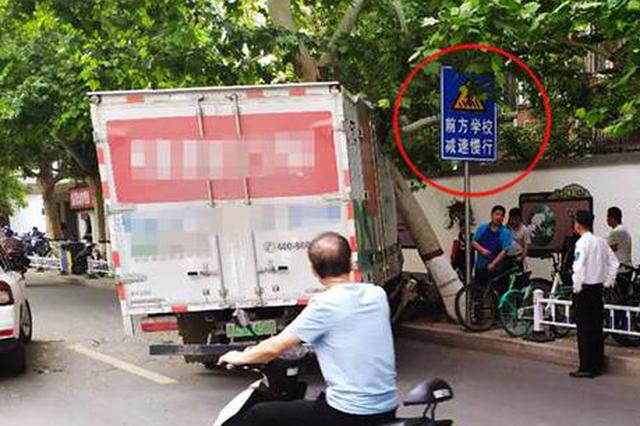 郑州一3米高厢货车突然冲上人行道 5辆自行车被碾轧
