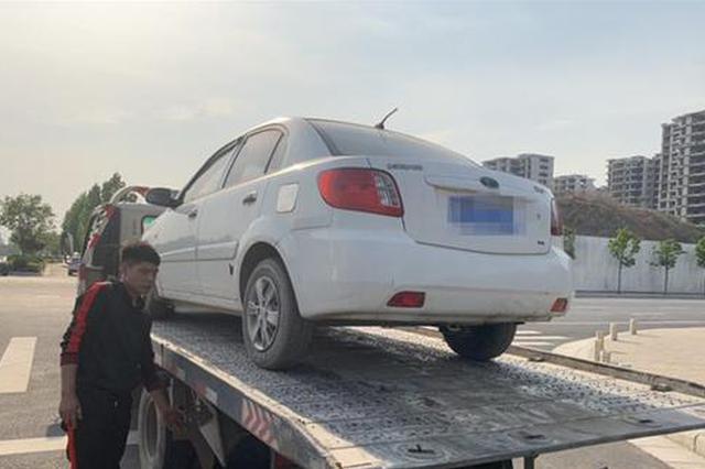 """郑州汽车丢失半年才被发现 """"失主""""也不知道丢哪儿了"""