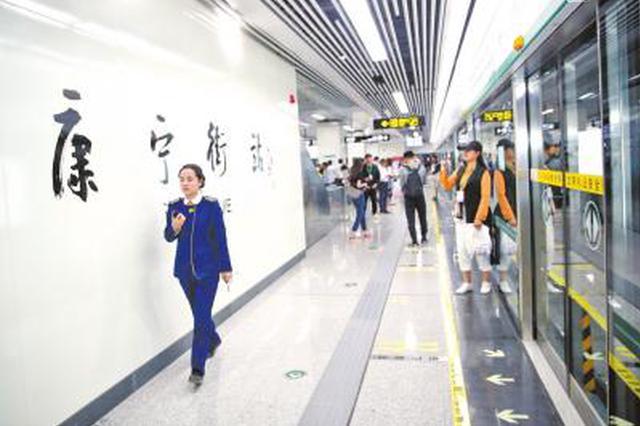 郑州地铁5号线:32个站开通31个 6个站点与医院同名