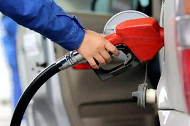 注意!河南油价下调 汽、柴油价格每吨降低75元