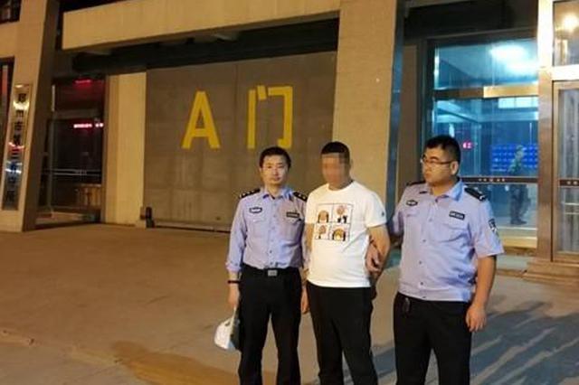 """郑州一男子冒充警察诈骗 民警收集线索抓""""李鬼"""""""