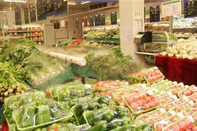 河南主要蔬菜价格季节性回落 鸡蛋价格上涨