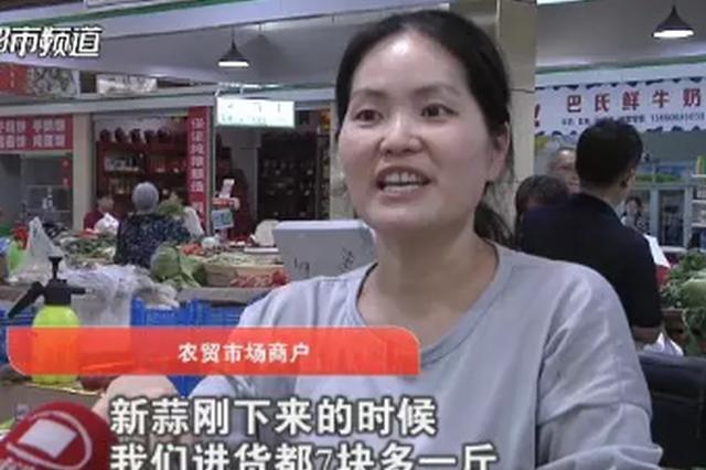 郑州市场大蒜价格一飞冲天 菜农:一亩能赚3000块