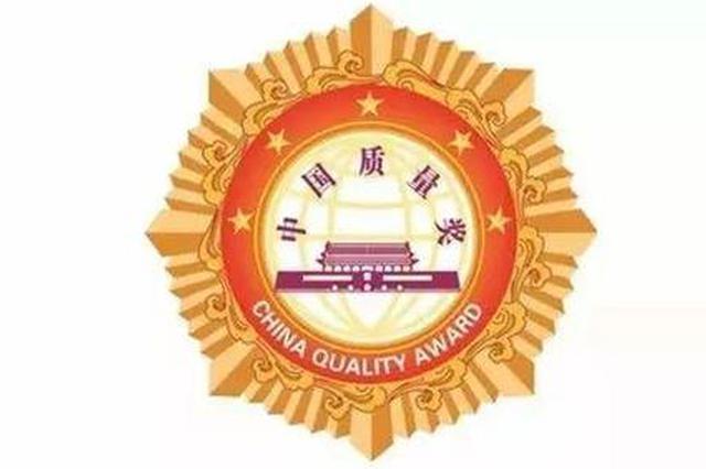 郑州再推加强版质量强市政策 这些单位最高奖励1000万