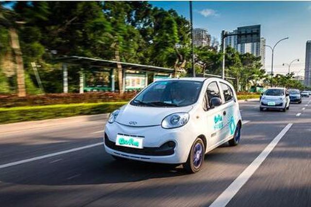六部门:共享汽车等运营企业原则上不收取用户押金