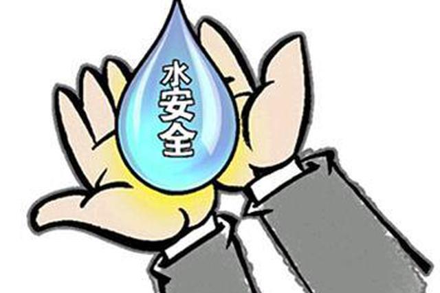 中央财政下达7.6亿元 提升河南55县区农村饮水安全