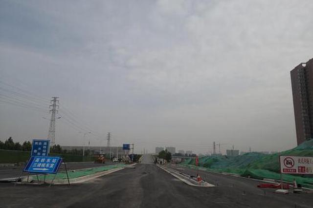 即日起至6月中旬 郑州东三环下穿隧道南洞口匝道封闭