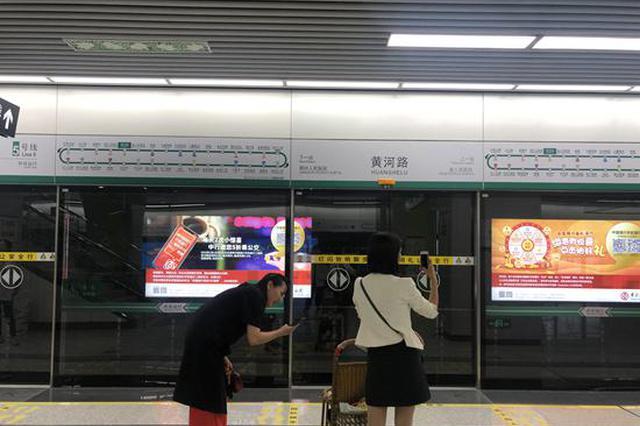 """郑州地铁5号线""""浪漫开通"""" 首批乘客忙自拍留念"""