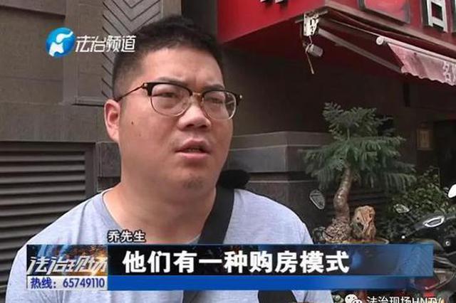 在郑州买房返现金120万 月供不用付?小心陷阱!
