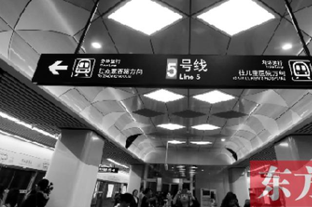 """地铁5号线今日正式开通 郑州地铁进入""""十字+环""""3.0"""