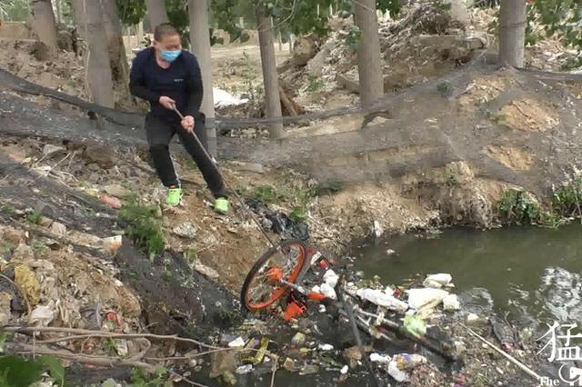 郑州一臭水坑被填满共享单车 1个多小时捞出20多辆