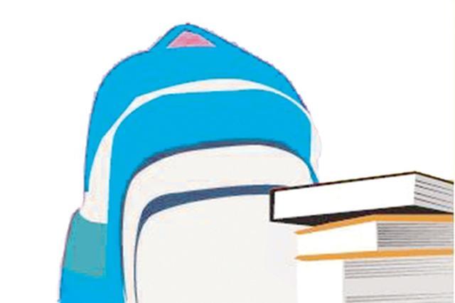 河南9部门联动为中小学生减负 学校严禁节假日补课