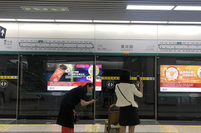 郑州地铁5号线开通首日 12小时载客 18.51万人次