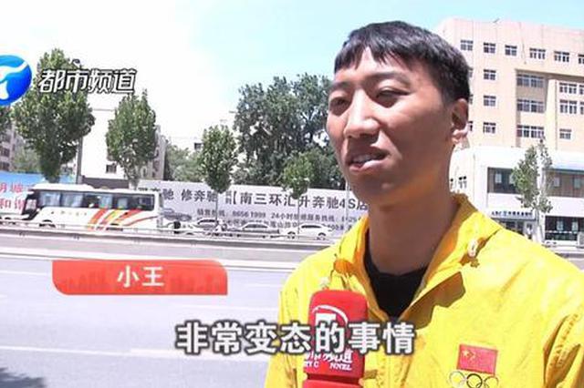 电动车座椅里被埋2颗钉子 郑州小伙被扎担心病毒感染