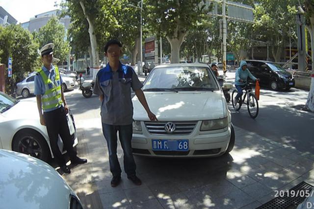 拘留20日罚款6000 男子网上购买驾驶证被郑州交警查获