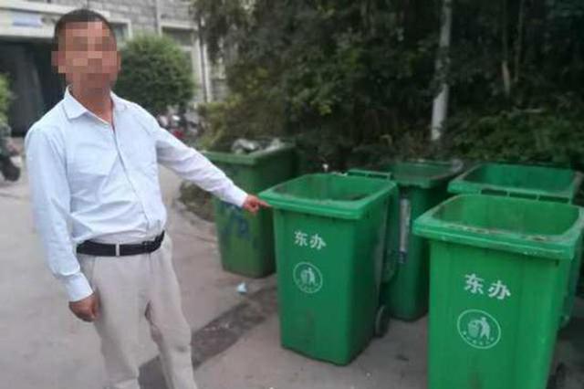 忍住 别笑!郑州男子伙同小舅子一连偷了14个垃圾桶