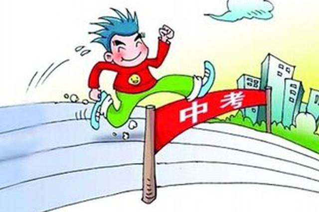 郑州中职学校今年计划招5.5万人 报名条件看这里