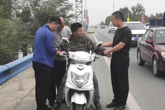 郑州打掉4个盗销电动车团伙 追回被盗电动车609辆