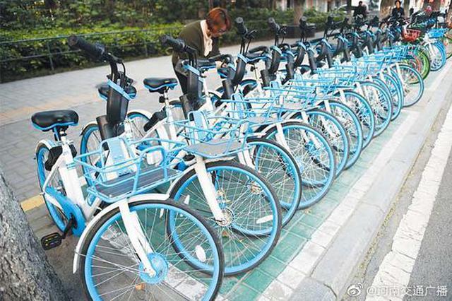 郑州市区增设109处共享单车禁停区 乱停用户扣费5元