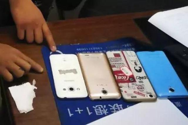 为拥有一部手机 淮阳两名在校生竟对邻居实施盗窃