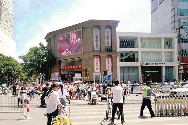 治理郑州银基商圈交通 这些建议如何?