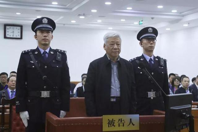 河南政协原副主席靳绥东受贿4434多万元 当庭认罪