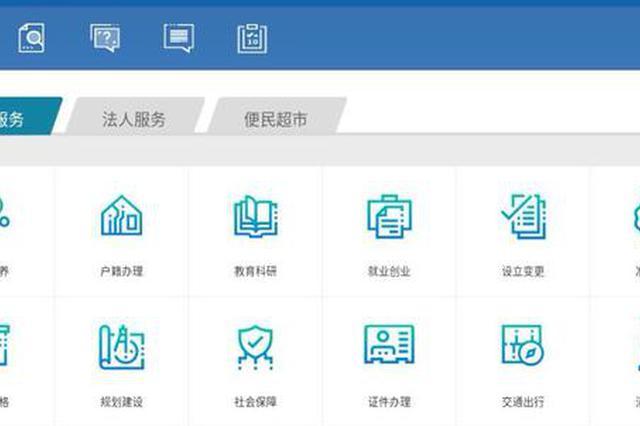 河南政府网上政务公开成绩单出炉 郑州汝州得分最高