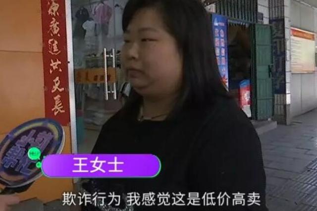 逛超市的注意了 因多收8块1毛 郑州女子投诉获赔500元