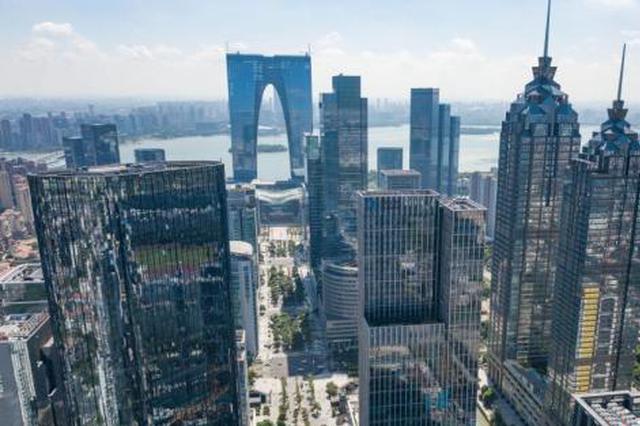 中国各地首季GDP出炉 河南等5省GDP总量跨过万亿元