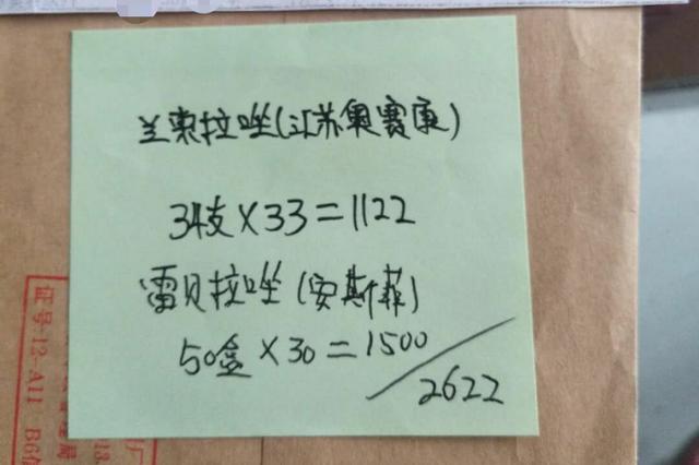 女子举报丈夫收药品回扣 郑州大学回应:已介入调查