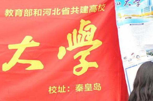 6月25日26日 河南省招办将举行三场高招现场咨询会