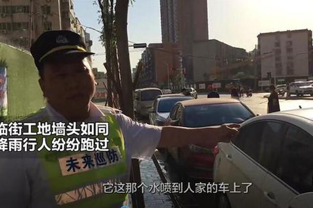 """郑州街头喷出""""泥雾"""" 可怜一排轿车洗车一次几百块"""