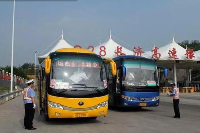 河南交警总队对5.4万辆车3千名驾驶人 发出红色预警
